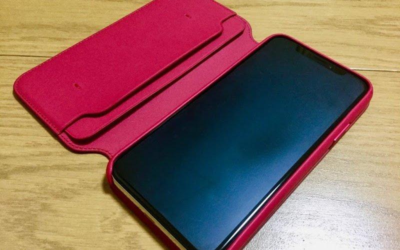 【ウラチェックレビュー】Apple iPhone X レザーフォリオケース アップル純正の高級感あふれる手帳型レザーケースの紹介