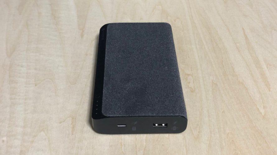 【ウラチェックレビュー】mophie powerstation USB-C XXL ユニバーサルバッテリー|MacBookを充電できるモバイルバッテリーを紹介