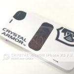 【レビュー】CRYSTAL ARMOR iPhone XS / X 強化ガラス 液晶保護フィルム 抗菌耐衝撃ガラス 0.33mm の紹介