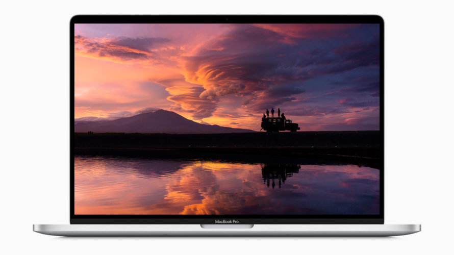 【新製品】16インチのMacBook Proを、アップルが発表