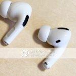 【ウラチェックレビュー】Apple AirPods Pro(アップル)|さらに使いやすくなった完全ワイヤレスイヤフォンの紹介
