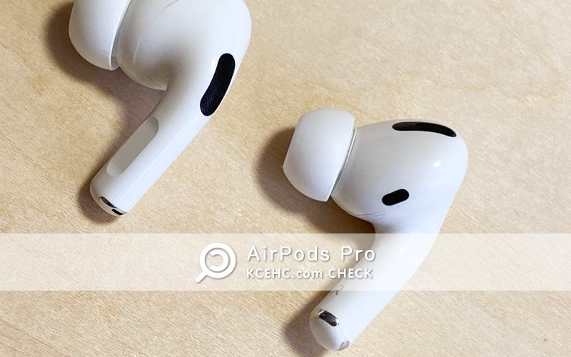 【ウラチェックレビュー】「Apple AirPods Pro」さらに使いやすくなった完全ワイヤレスイヤフォンの紹介