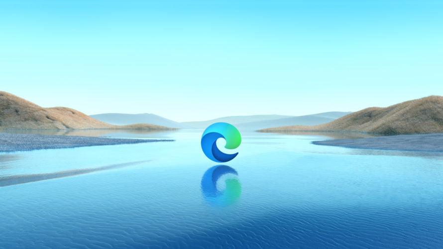 【ニュース】ChromeベースのMicrosoft Edge Mac版が、マイクロソフトより公開