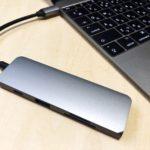 【ウラチェックレビュー】Satechi Aluminum USB-C Multiport Pro Adapter(サテチ)|MacBookに最適で持ち運びが手軽で満足の紹介