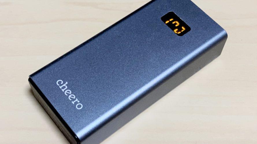 【ウラチェックレビュー】cheero Power Plus 5 10000mAh with Power Delivery 18W(チーロ)| 1%刻みで残量がわかる10000mAhのコンパクトなモバイルバッテリーの紹介
