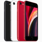 【新製品】iPhone SEをアップルが発表