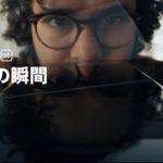 【ニュース】「iPhone SE ? 開封の瞬間」のCMを配信