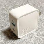【ウラチェックレビュー】RAVPower GaN採用 65W USB充電器 RP-PC133(ラブパワー)|窒化ガリウムを採用した65W出力が可能の超小型USB-ACアダプタの紹介