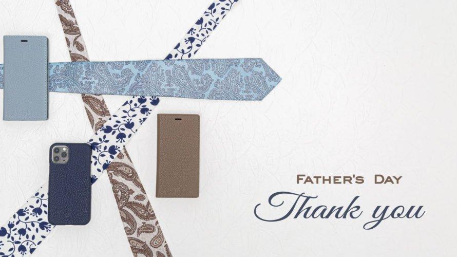 【ニュース】 GRAMASが、父の日 革小物ギフトセレクションでセール実施中(6/21まで)
