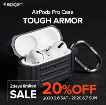 【セールニュース】SpigenがAirPods Pro向け耐衝撃ケース「タフ・アーマー」を20%offセール実施中(6/7まで)