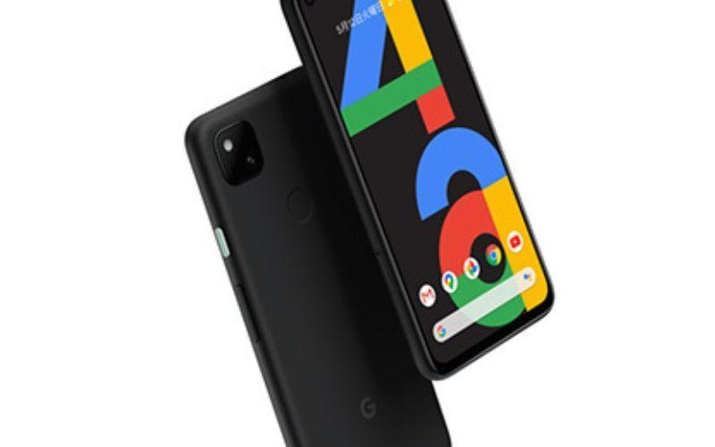 【新商品】Googleが、Pixel 4aを発表