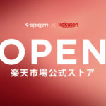 【ニュース】Spigen Korea Co., Ltd.が「Spigen楽天市場公式直営店」をオープン