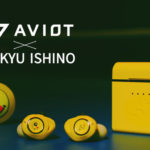 【新商品】Preseed Japan株式会社が、音質チューニングやカラーなど石野卓球自らが監修した本人のこだわりが詰まった完全ワイヤレスイヤホン「AVIOT TE-D01d mk2-TQ」を発売