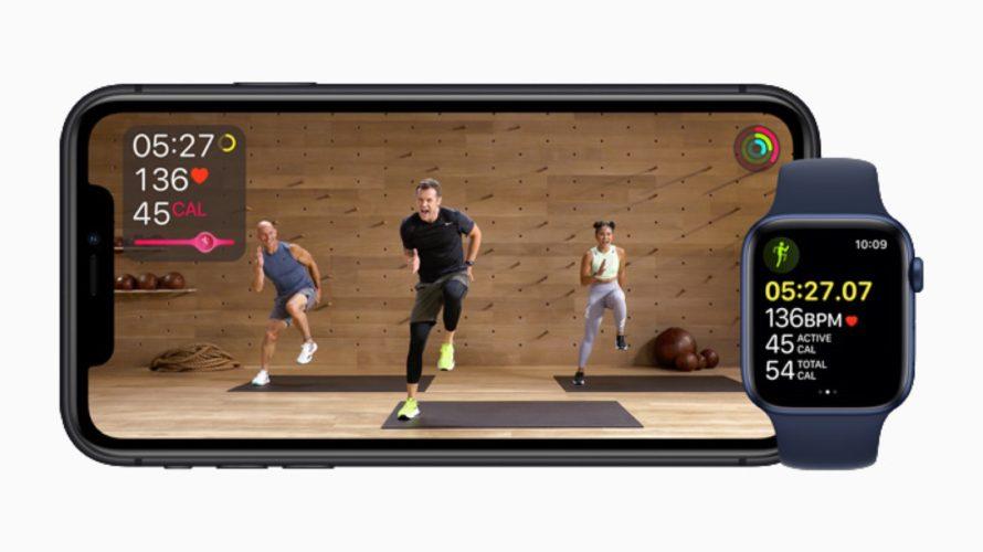 【ニュース】新しい フィットネス体験のApple Fitness+を、アップルが発表(日本での利用は未定)