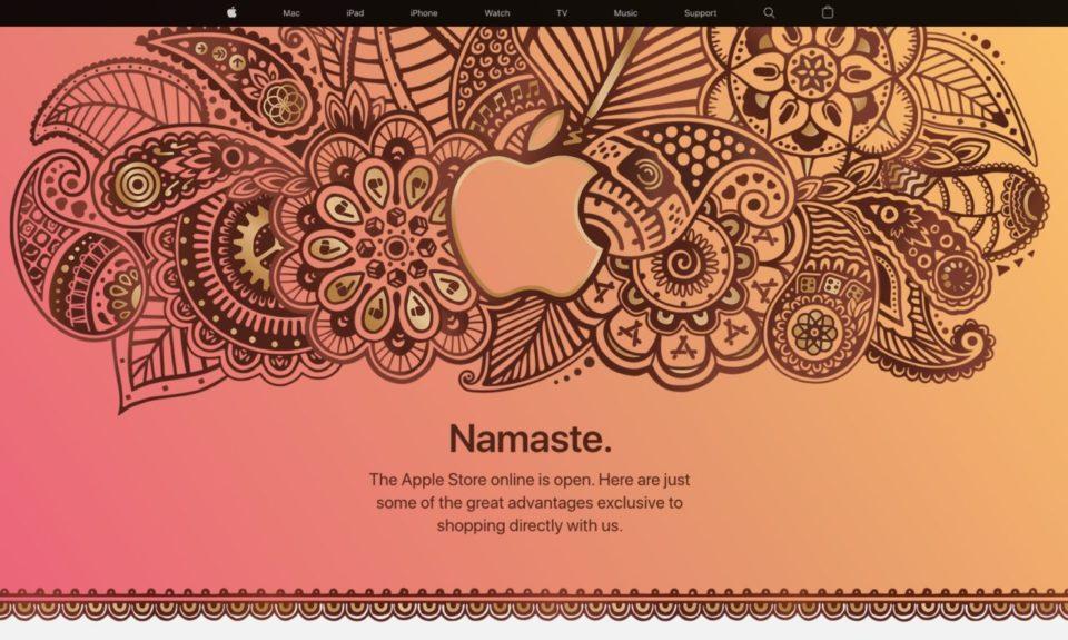 【ニュース】インドでの公式オンラインストアを、アップルが開設