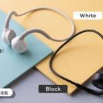 【新商品】テレワークに最適な骨伝導ワイヤレスイヤホンを、Cheeroが発売