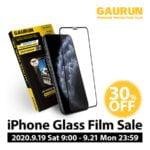 【セールニュース】「GAURUN(ガウラン)」が、Amazonのタイムセール祭りにて全商品を30%オフのセール