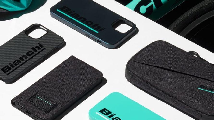 【新商品】イタリアの自転車ブランド「Bianchi」のiPhoneケースが発売