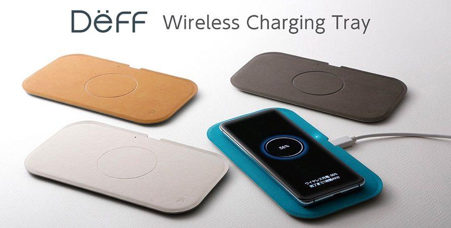 【新商品】 最大15Wの給電に対応したワイヤレス充電トレーが、Deffから発売