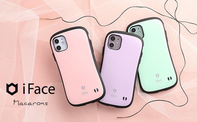 【新商品】ふんわりパステルな色合いが可愛い「マカロンカラー」のiFaceが発売
