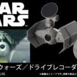 """【新商品】帝国軍の最終兵器""""デス・スター""""と 「ダース・ベイダー」の搭乗機がモチーフのドライブレコーダーが発売"""