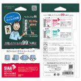 【新商品】抗ウイルス ガラスコーティングの「GRAMAS COLORS Cle-Shield」が発売