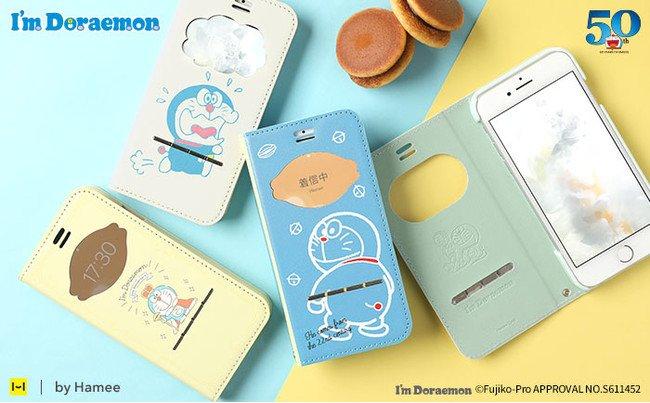 【新商品】内側まで可愛い「ドラえもん50周年記念デザイン」の手帳型iPhone SE(第2世代)ケースが発売