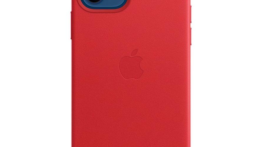 【新製品】MagSafe対応iPhone 12 シリーズ レザーケースを、アップルが発売