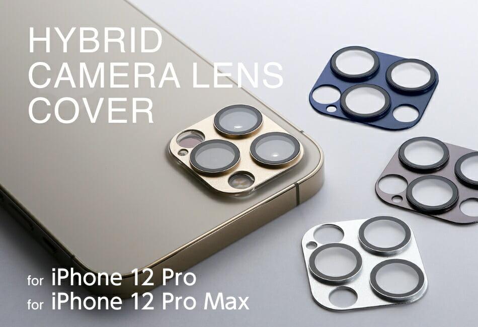 【新商品】iPhone 12のカメラユニットをしっかり守るプロテクター「HYBRID CAMERA LENS COVER」が発売