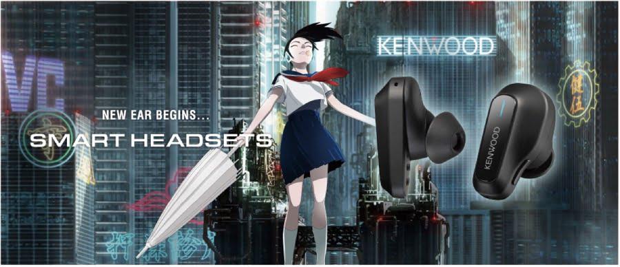 【新商品】スマートヘッドセット「WS-A1」「WS-A1G」のプロモーション動画「CONNECTED…」を公開