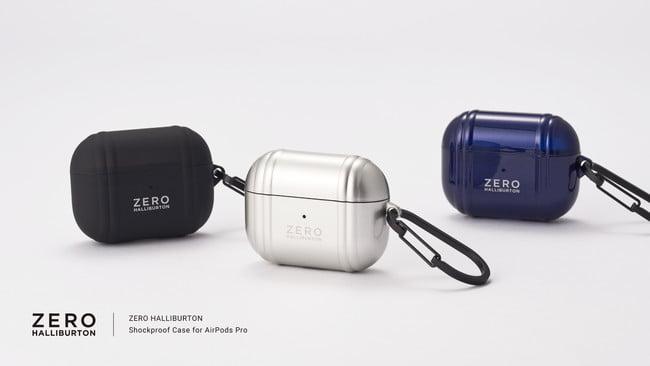 【新商品】ゼロハリバートンがブランド初となるAirPods Proケースを発売